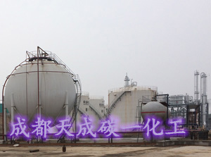 甲醇制气油装置